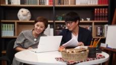 [위크엔드] 배꼽잡는 추석예능 상차림…방송 3사 안방 리모콘 전쟁