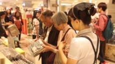 못말리는 요우커의 한국 건강식품 사랑...구입액 일본인 4배