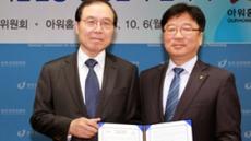 아워홈-동반위, 식품·외식 산업 中企와 상생 위한 협약