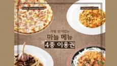 매드포갈릭, 2014 하비스트 페스티벌 개최