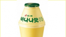 가공우유 최고 인기상품은 바나나와 초코