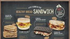 뚜레쥬르, 건강한 '모닝세트' 출시…아침밥 시장 공략