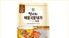 안전한 감칠맛 '천연조미료'가 뜬다