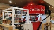 제대로 된 유럽 비엔나 커피 맛볼 수 있는 '율리어스 마이늘'