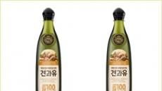 CJ제일제당, 100% 땅콩, 호두, 아몬드 '견과유' 출시