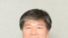 조대현 KBS 사장, 아시아태평양방송연맹 15대 회장 선출