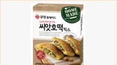 삼양사, 부산 명물 '씨앗 호떡' 출시