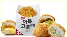 [리얼푸드 뉴스]지방의 맛집들, 이젠 서울서도 즐긴다