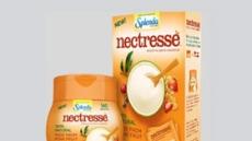 자연에서 온 단 맛, 천연감미료