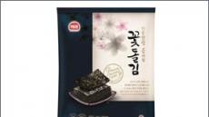 사조해표, 프리미엄 조미김 꽃김 2종 출시