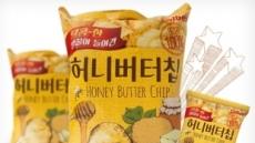 """허니버터칩 입소문 타고 품귀 현상까지…누리꾼 """"그렇게 맛있어?"""""""