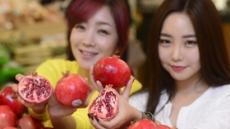 석류, 여성을 위한 신의 선물