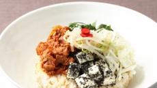 아워홈과 함께 약이 되는 식단-제육흑임자두부비빔밥