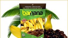 건강 간식 붐에 '말린 바나나' 인기 ↑