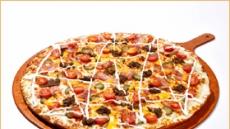 피자버거?…뽕뜨락피자, 이색 신메뉴 3종 출시