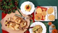 크리스마스, 오븐에 구운 삼계탕 '로스팅 꿀닭' 어때요?