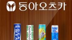 동아오츠카,  '9900원 헬시박스' 500개 한정 판매