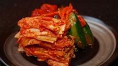 캐나다 올해의 천연건강 트렌드 식품은  '김치'