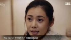 추자현, 中서 장쯔이와 동급