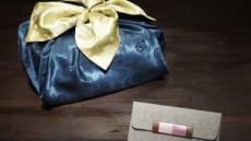 노보텔 앰배서더 독산, 2015 설 선물세트 판매