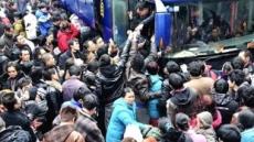 양회와 겹친 춘제…중국 28억명 '민족 대이동'