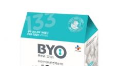 [히트예감 상품]CJ제일제당 'ByO 피부유산균 CJLP133'…글로벌 대표 김치유산균 브랜드로 키운다