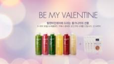올가니카, 다채로운 이벤트로 소비자 유혹…싱글클렌즈 출시기념 할인 등 '눈길'