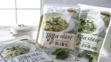 '패스트'하게 즐기는 '슬로우'푸드 인기…왜?