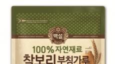 CJ제일제당, 7가지 자연재료로 만든 '찰보리 부침가루' 출시
