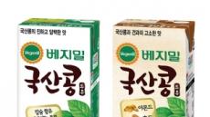 정식품, 국산 햇콩으로 만든 '베지밀 국산콩 두유' 2종 출시