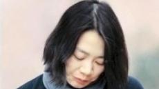 """조현아 항소장 제출 """"사실오인, 양형부당, 법리오해…3가지 잘못됐다"""""""