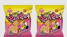 오뚜기도 '허니' 열풍 합류…'뿌셔뿌셔 아카시아꿀맛' 출시