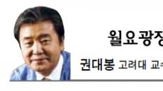 [월요광장-권대봉]설날 차례(茶禮)상에 노잣돈을 올리는 까닭은?