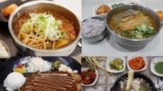 고속도로 휴게소 별미, 국밥중 1위는 '덕평 소고기국밥'…작년 36만9000그릇