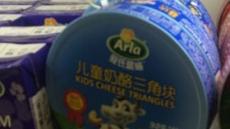中, 영유아용 치즈시장 급성장…왜?