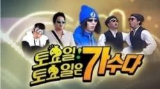 """MBC, """"'토토즐' 제호 사용하면 하루 1천만원 지급하라"""""""