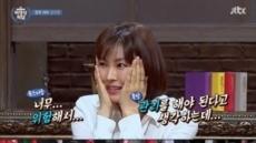 """비정상회담 김소연, """"말만 했을뿐인데…G12 환호성 폭발 '난리법석'"""""""