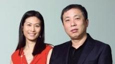 [슈퍼리치] 160억 꽃병 사들인 중국 부호