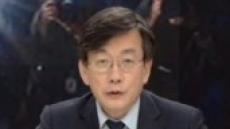 """JTBC '뉴스룸', 성완종 녹취 공개하자 시청률 폭발…""""법적대응할 것"""""""