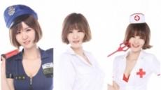 [이슈포토]'천태만상' 윤수현, '날씬한 도시락' 주목중