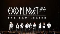 중국의 별들도 흥분시키 '엑소 상하이 콘서트'