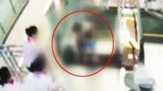 [영상] '심금울린 母' 아들 구하고 에스컬레이터에 추락사