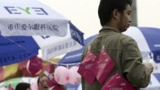 외로운 대륙男…2020년에 '구혼난' 심화할 듯