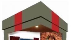 '래미안 이수역 로이파크'가 크리스마스 이벤트