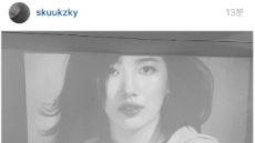 '첫사랑' 수지, 청순함에 섹시미까지…화보 공개