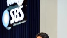 SBS 윤석민 부회장, 모바일세계총회 참석 '글로벌 문화콘텐츠 기업' 본격 추진