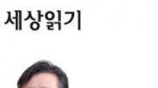 [세상읽기] 황 총리가 진짜 해야 할 일 - 정재욱 심의실장 겸 논설위원