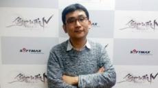 """소프트맥스 최연규 이사, """"인생작 '창세기전4' 진화하는 게임 보여줄 것"""""""