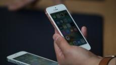 작아진 애플 아이폰SE, 배터리는 아이폰6S 보다 낫다?