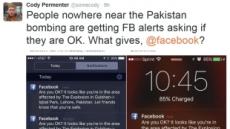 """""""파키스탄 테러 발생, 당신은 안전한가?""""…페이스북 오류 메시지"""